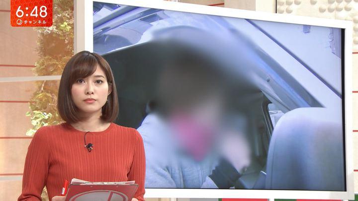2018年11月27日久冨慶子の画像04枚目
