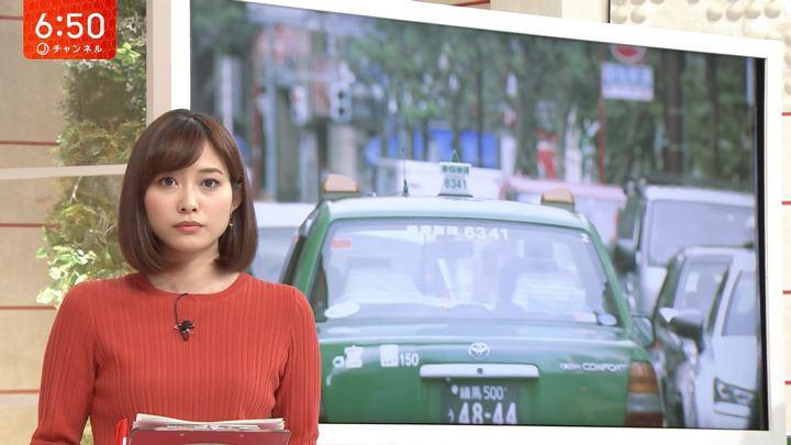 2018年11月27日久冨慶子の画像05枚目
