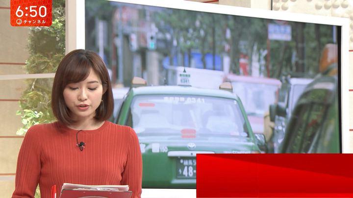 2018年11月27日久冨慶子の画像06枚目