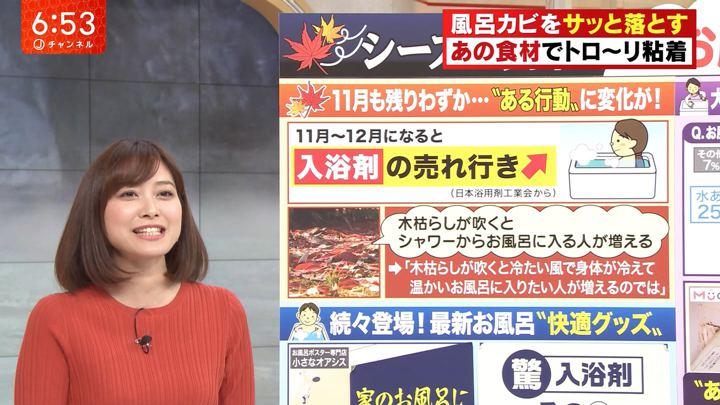 2018年11月27日久冨慶子の画像10枚目