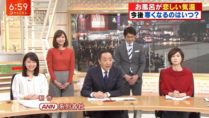 2018年11月27日久冨慶子の画像14枚目