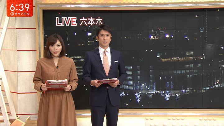 2018年11月28日久冨慶子の画像01枚目