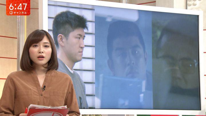 2018年11月28日久冨慶子の画像04枚目