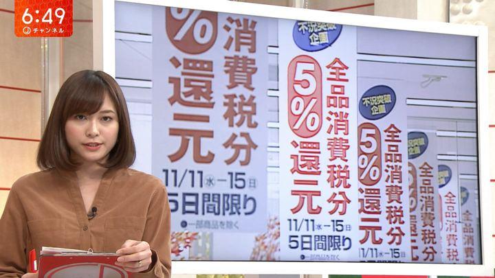 2018年11月28日久冨慶子の画像06枚目
