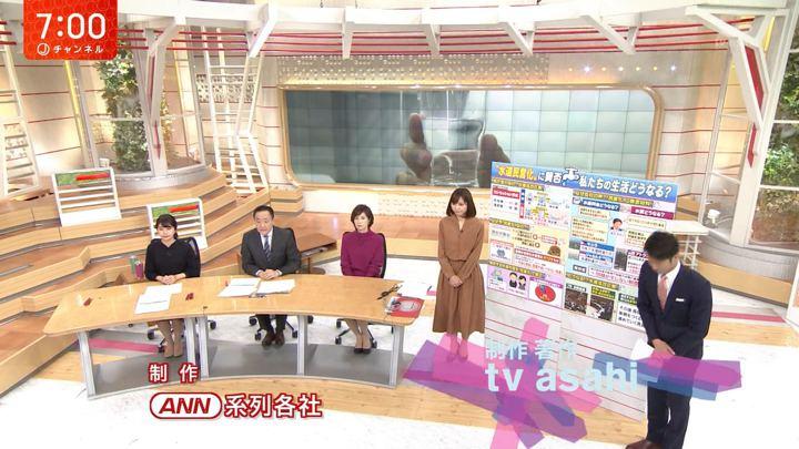2018年11月28日久冨慶子の画像11枚目