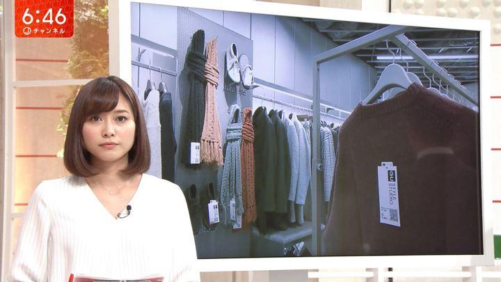 2018年11月29日久冨慶子の画像03枚目