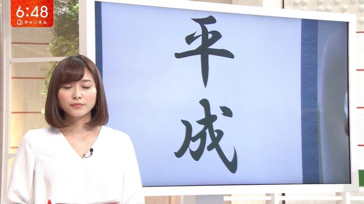 2018年11月29日久冨慶子の画像06枚目