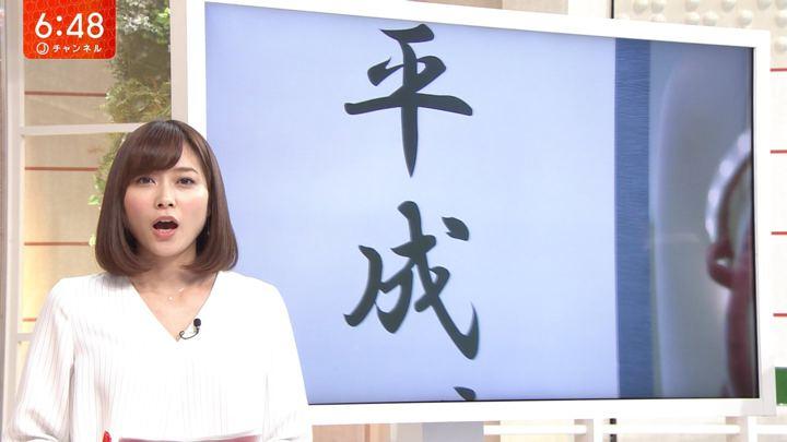 2018年11月29日久冨慶子の画像07枚目