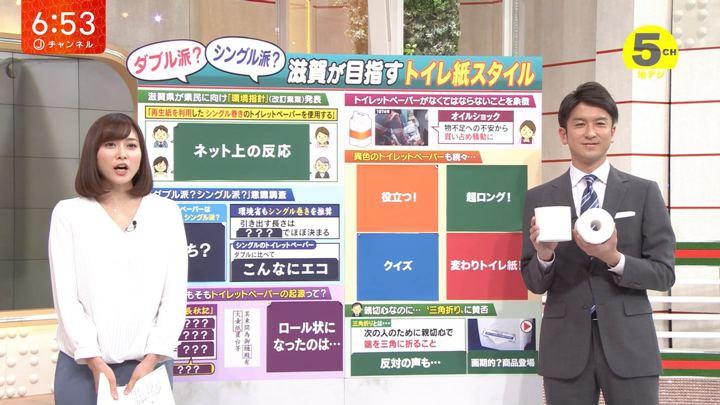 2018年11月29日久冨慶子の画像09枚目