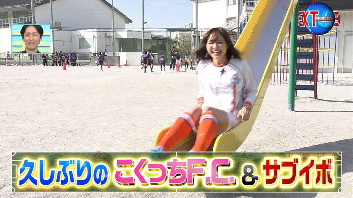 2018年12月02日久冨慶子の画像02枚目