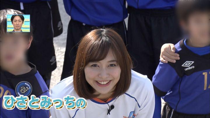 2018年12月02日久冨慶子の画像06枚目