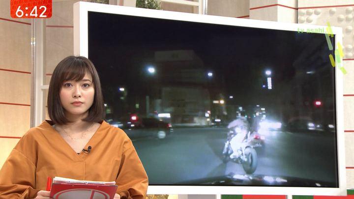 2018年12月04日久冨慶子の画像02枚目