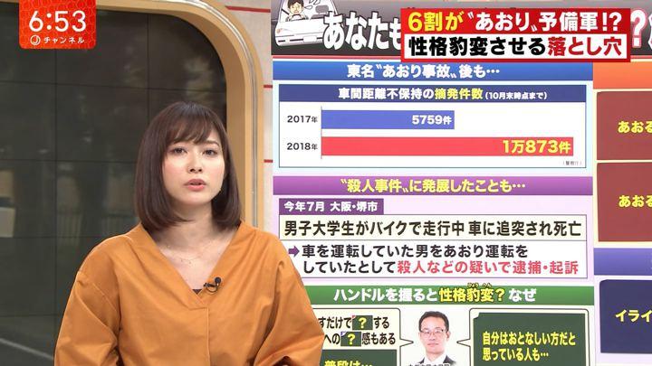 2018年12月04日久冨慶子の画像07枚目