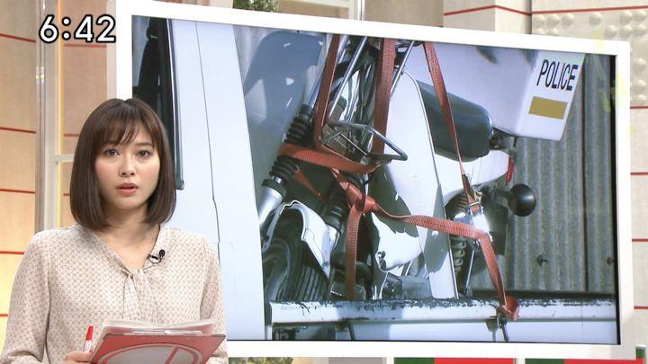 2018年12月05日久冨慶子の画像02枚目