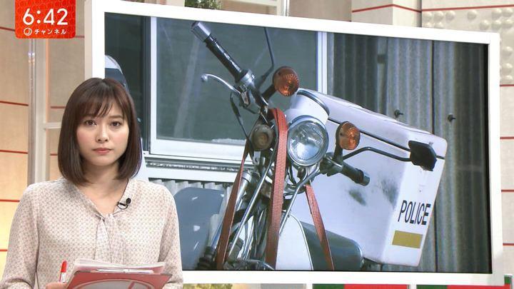 2018年12月05日久冨慶子の画像03枚目