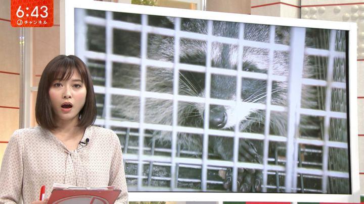 2018年12月05日久冨慶子の画像04枚目