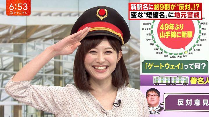 2018年12月05日久冨慶子の画像12枚目