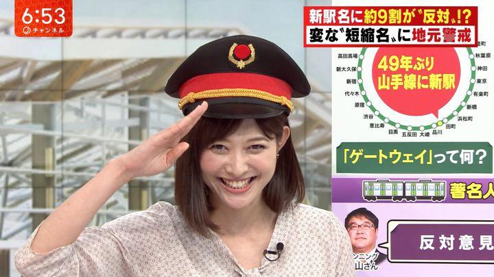 2018年12月05日久冨慶子の画像13枚目