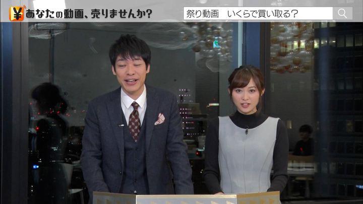 2018年12月05日久冨慶子の画像33枚目