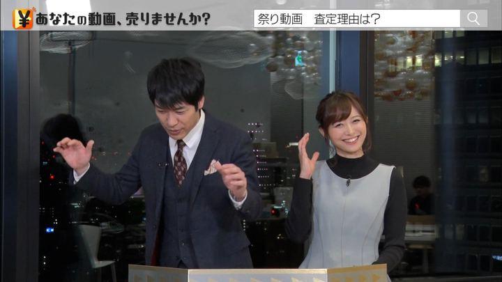 2018年12月05日久冨慶子の画像36枚目