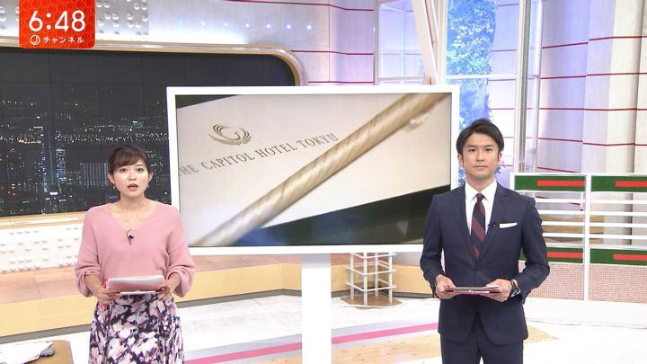 2018年12月11日久冨慶子の画像05枚目