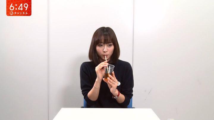 2018年12月11日久冨慶子の画像06枚目