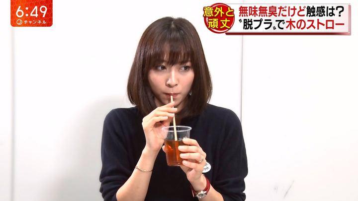 久冨慶子 スーパーJチャンネル (2018年12月11日放送 26枚)