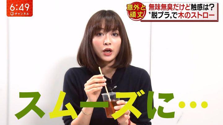 2018年12月11日久冨慶子の画像10枚目