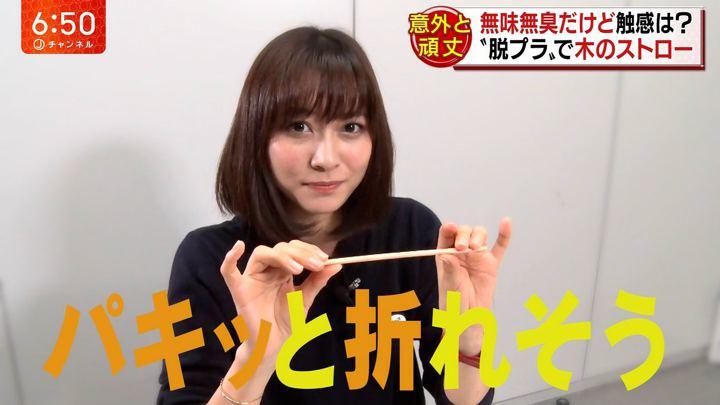 2018年12月11日久冨慶子の画像13枚目