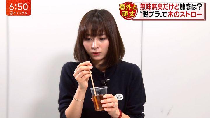 2018年12月11日久冨慶子の画像14枚目