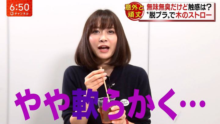 2018年12月11日久冨慶子の画像15枚目
