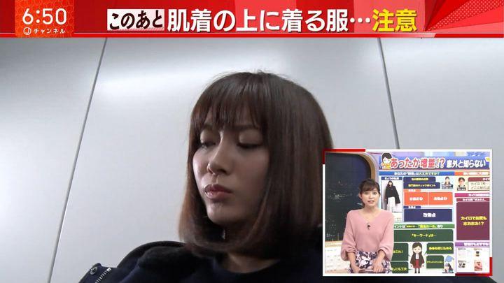 2018年12月11日久冨慶子の画像17枚目