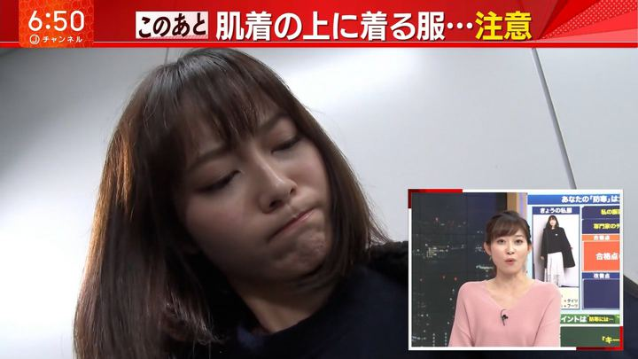 2018年12月11日久冨慶子の画像18枚目