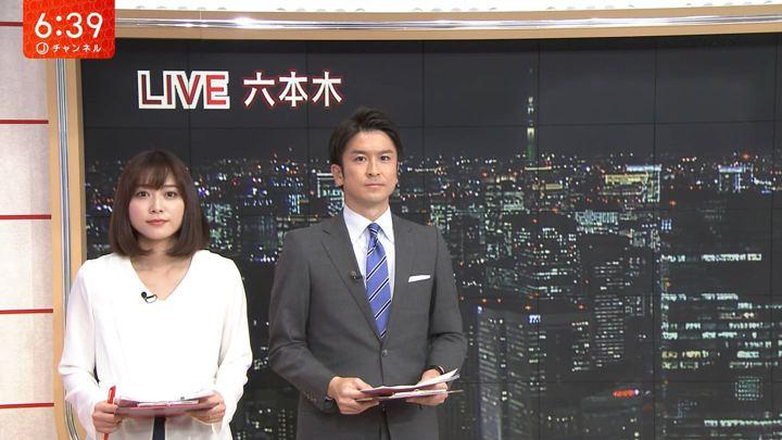 2018年12月12日久冨慶子の画像01枚目