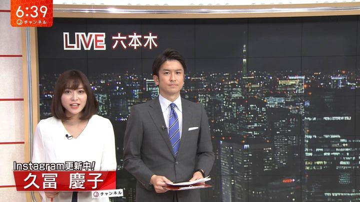 2018年12月12日久冨慶子の画像02枚目