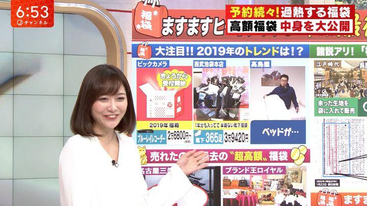 久冨慶子 スーパーJチャンネル くりぃむクイズミラクル9 (2018年12月12日放送 24枚)