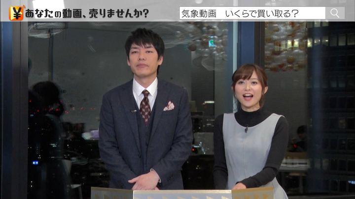 2018年12月12日久冨慶子の画像30枚目