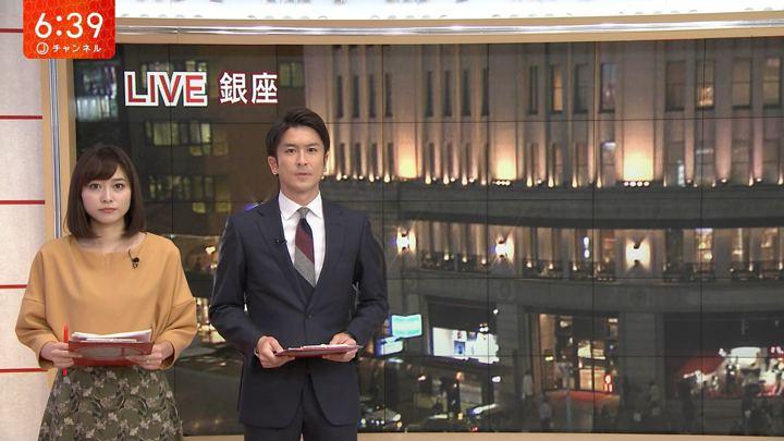 2018年12月13日久冨慶子の画像01枚目