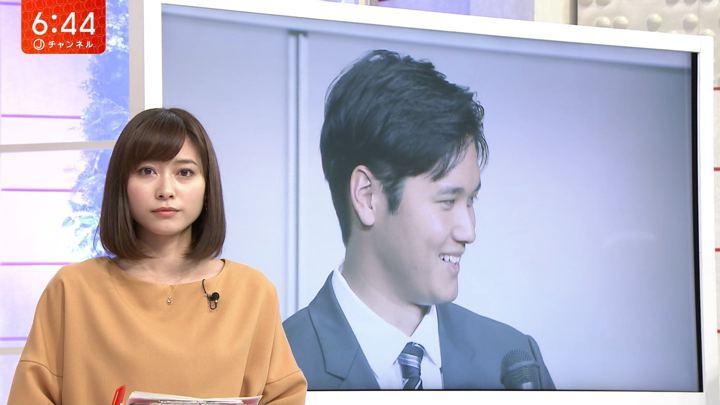2018年12月13日久冨慶子の画像04枚目