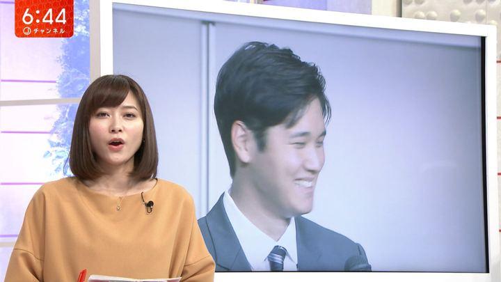 2018年12月13日久冨慶子の画像05枚目