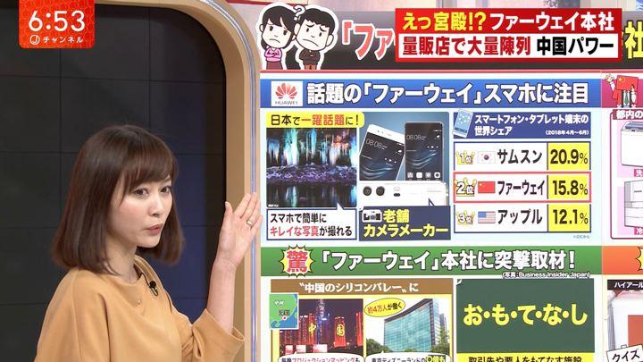 2018年12月13日久冨慶子の画像07枚目