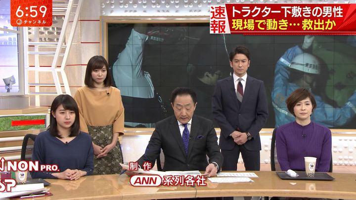 2018年12月13日久冨慶子の画像11枚目