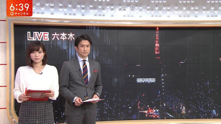 2018年12月18日久冨慶子の画像02枚目