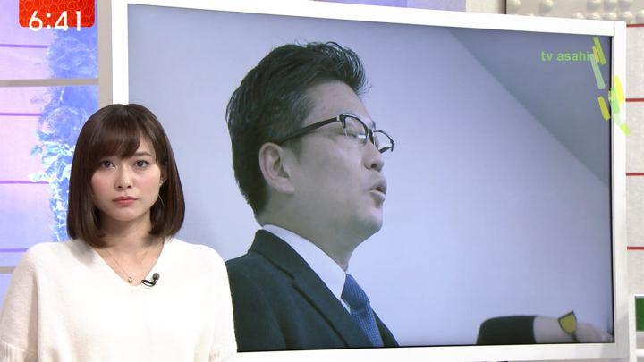 2018年12月18日久冨慶子の画像03枚目