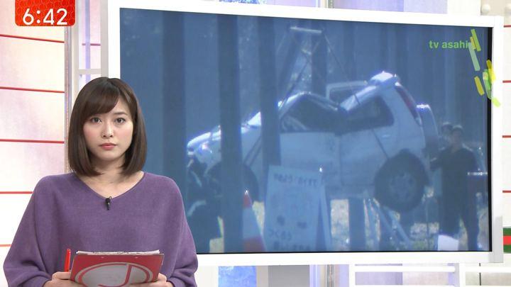2018年12月19日久冨慶子の画像02枚目