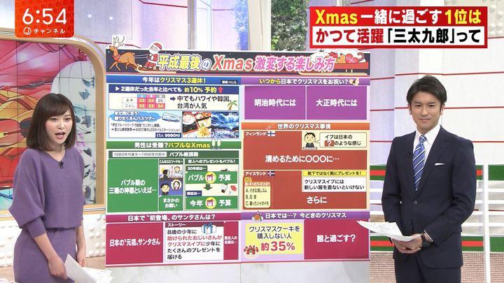 2018年12月19日久冨慶子の画像09枚目