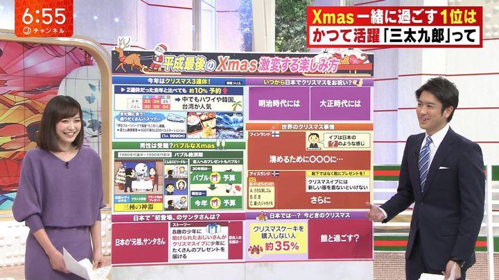 2018年12月19日久冨慶子の画像11枚目