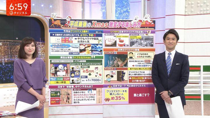 2018年12月19日久冨慶子の画像13枚目