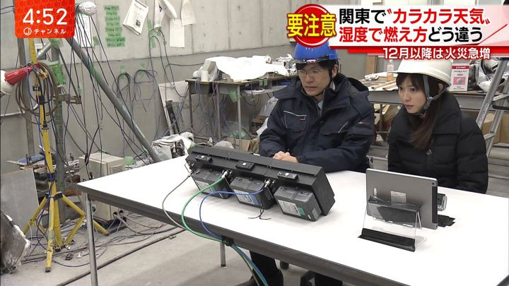 2018年12月20日久冨慶子の画像02枚目