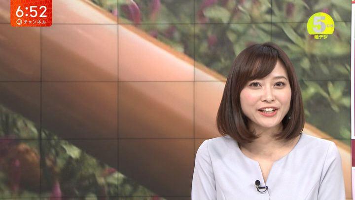 2018年12月20日久冨慶子の画像10枚目